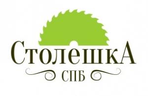 Работа в Столешка СПб