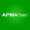 Работа в АРМА Пласт Импорт