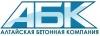 Работа в Алтайская бетонная компания