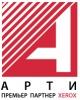 """Работа в Компания """"АРТИ"""" (Премьер партнер Компании """"Xerox"""")"""