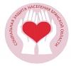Работа в Департамент семьи, социальной и демографической политики Брянской области