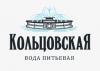 Работа в Кольцовские Воды