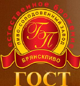 Вакансия в Брянскпиво в Клинцах