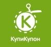 Работа в KupiKupon