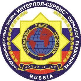 Работа в ИС-Консалтинг/ IS-Consulting