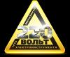 Работа в Электроинструмент Кубань