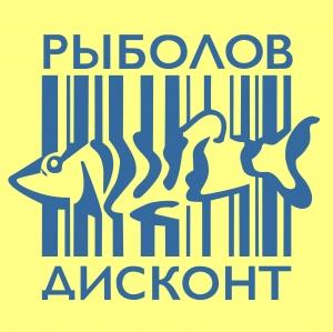 Работа в Рыболов Дисконт