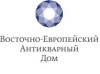 Работа в Восточно-Европейский Антикварный дом