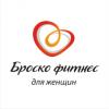 Работа в Броско фитнес Сургут