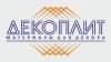 Работа в Декоплит