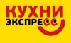 Вакансия в КухниЭкспресс в Москве