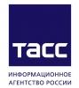 Работа в Информацинное агентство РоссииТАСС