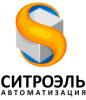 Работа в Ситроэль Автоматизация