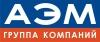 Вакансия в АЭМ Ростов в Ростове-на-Дону