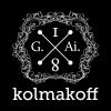 Работа в Kolmakoff studio