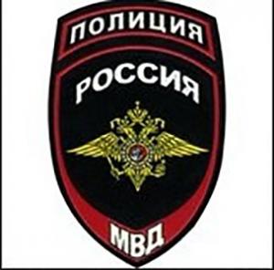 Вакансия в сфере государственной службы в МВД России по г. Москве в Ногинске