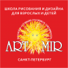 Работа в Ярошенко А.В.