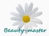 Работа в Beauty-master