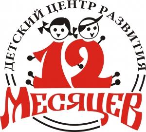 """Работа в Детский  центр развития """"Двенадцать  месяцев"""""""