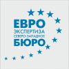 Работа в Евроэкспертиза
