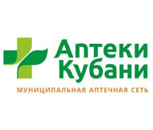 Работа в Аптеки Кубани