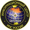 Работа в ФГБУ ИЦ ОКСИОН