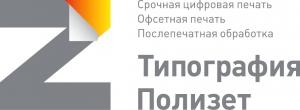 """Вакансия в Русская Рекламная Компания """"ПОЛИЗЕТ"""" в Москве"""