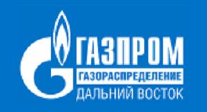 Вакансия в Газпром газораспределение Дальний Восток в Хабаровске