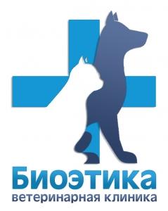 """Работа в Ветеринарная клиника """"Биоэтика"""""""