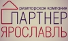 Работа в РК  «Партнер-Ярославль»