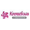 Работа в Кремлевская Стоматология