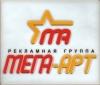 Работа в Рекламная группа Мега-Арт
