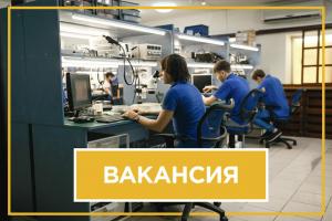 Вакансия в сфере услуг, ремонта, сервисного обслуживания в Логинов А.А в Казани