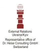 Работа в Dr. Heise Consulting Ukraine