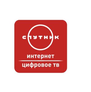 Работа в СПУТНИК ТВ