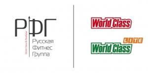 Логотип компании World Class