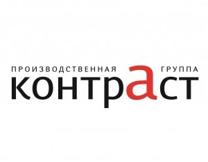 Вакансия в сфере IT, Интернета, связи, телеком в АПС-Групп в Иркутске