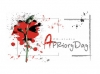 Работа в Apriory Day