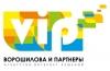 Работа в Ворошилова и партнеры