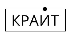 Логотип компании Крайт