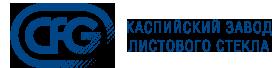 Работа в Каспийский завод листового стекла