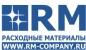 Работа в Компания РМ (Расходные Материалы)
