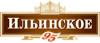 """Работа в Производственный комбинат """"Ильинское 95"""""""
