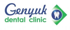 Работа в Genyuk Dental Clinic