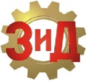 Вакансия в Машиностроительный завод им. Ф.Э. Дзержинского в Перми