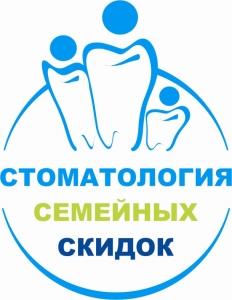 Работа в Стоматология Семейных Скидок