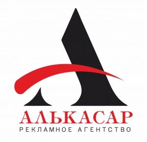 Работа в Алькасар