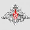 Работа в Пункт отбора на военную службу по контракту по Нижегородской области