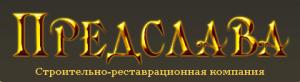 Вакансия в «РПО «Предслава» в Москве
