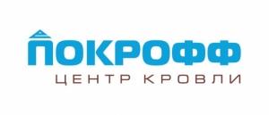 Работа в ПОКРОФФ-Восток